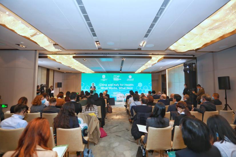 中意医疗专家齐聚上海,共同