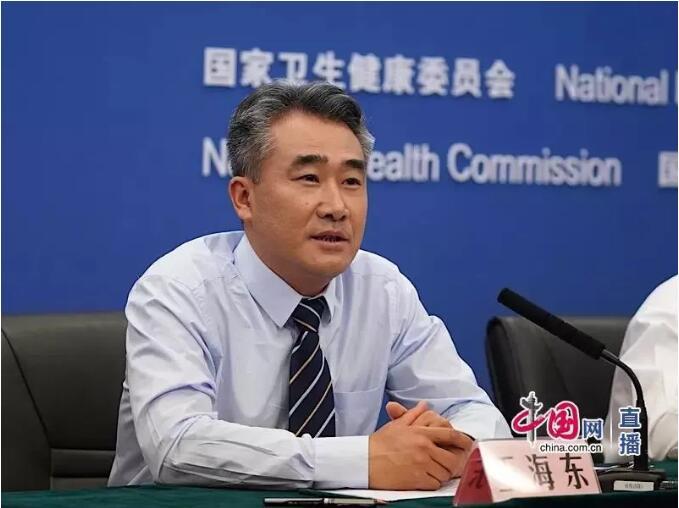 卫健委:老年健康服务供给严