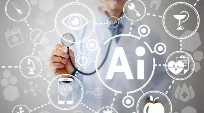 """大湾区""""AI+医疗""""到底有多"""