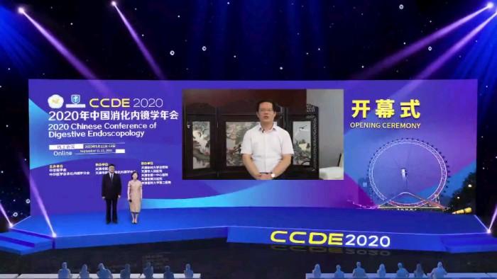 中核海得威助力2020年中华医